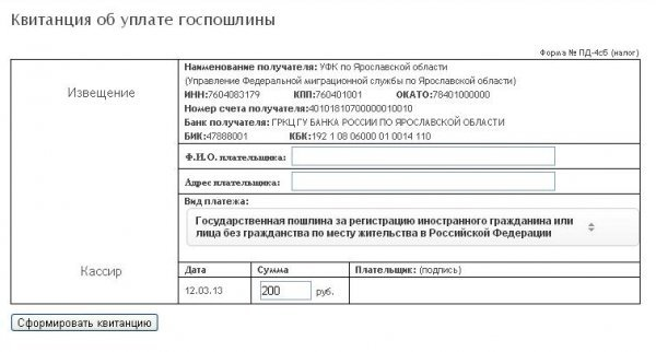 Право собственности в 2020 - иск о признании, регистрация, виды