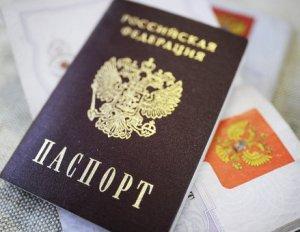 Внести изменения в кадастровый паспорт земельного участка в 2020 - при смене адреса, по решению суда