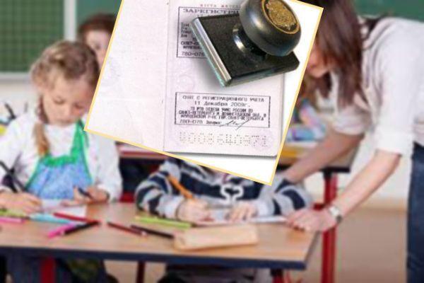 Прописка для школы в 2020 - нужна ли, временная