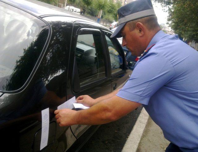Продажа арестованного имущества судебными приставами в 2020 - торги