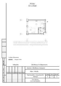 Перепланировка студии в однокомнатную квартиру в 2020