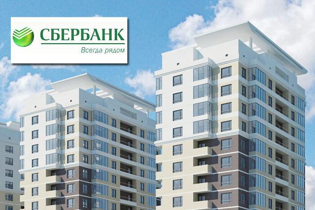Как продать квартиру в ипотеке Сбербанка в 2020 - можно ли, с материнским капиталом