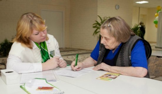 Ипотека пенсионерам в Россельхозбанке в 2020 - условия