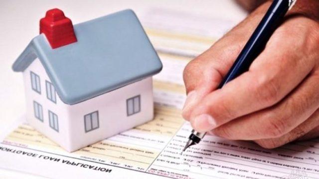 Рефинансирование ипотеки в Центр Инвест в 2020 - заявка