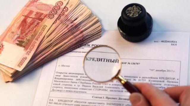 Ипотека на дачу в 2020 - Сбербанк, без первоначального взноса