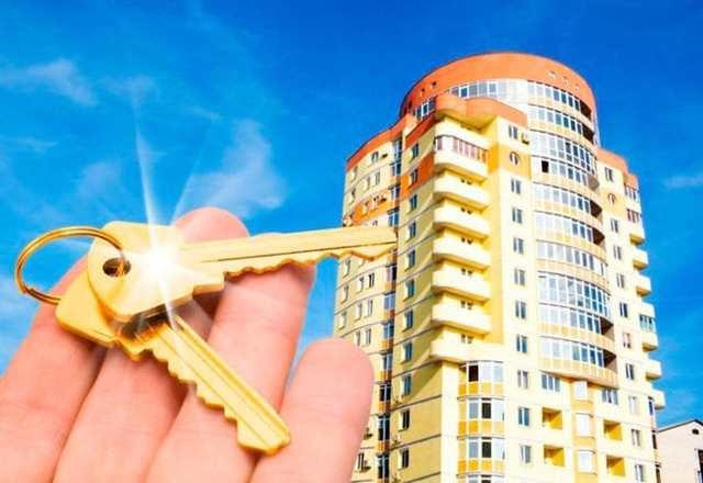 Как выписаться из квартиры в 2020 - находясь в другом городе, в никуда