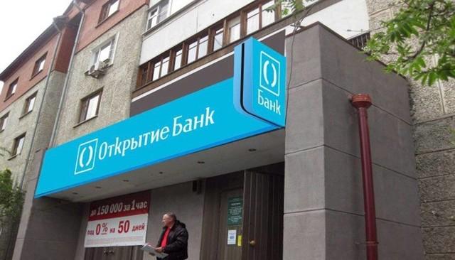 Рефинансирование ипотеки в банке Открытие в 2020 - условия, отзывы