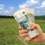 Аренда земли у администрации города в 2020 - цена, условия, под торговлю