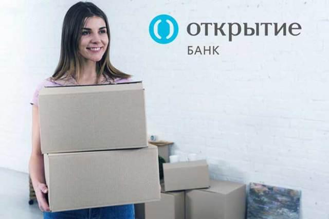 Ипотека Альфа Банка в 2020 - отзывы, условия, на вторичное жилье