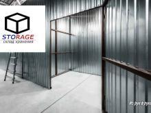 Снять производственное помещение в аренду в 2020