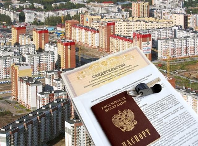 Договор приватизации квартиры в 2020 - образец, как восстановить, где получить