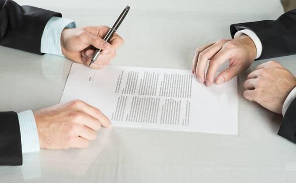Переуступка права аренды земельного участка в 2020 - что это такое, между юридическими лицами