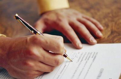 Какие документы нужны для продажи гаража в 2020 - в ГСК
