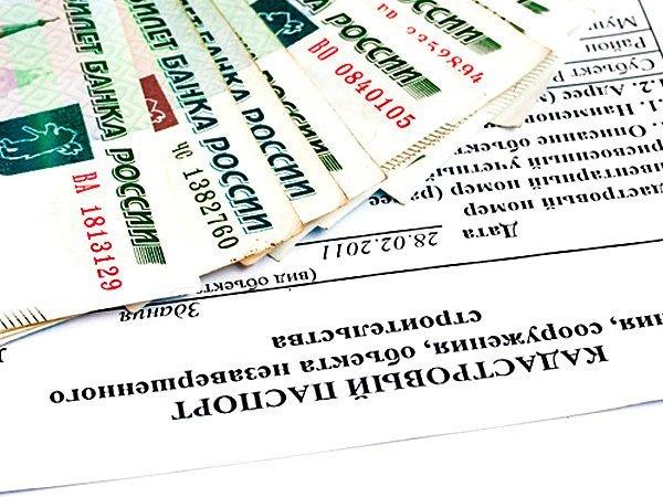 Что нужно сделать для переоформления кадастрового паспорта в 2020