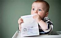 Как прописать новорожденного ребенка в 2020 - в квартиру, документы, срок