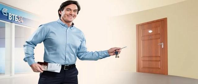 Ипотека на вторичное жилье в Альфа Банке в 2020 - без первоначального взноса, отзывы