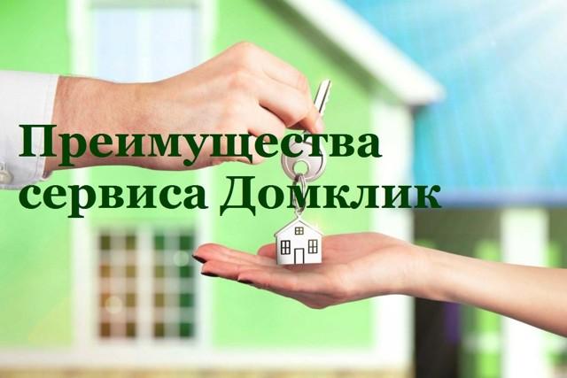 Предварительный договор купли продажи квартиры по ипотеке в 2020 - образец