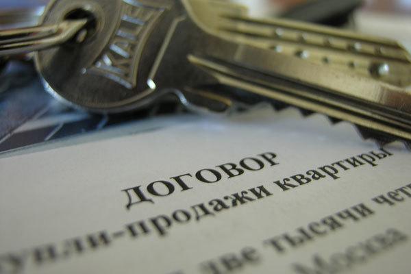 Договор купли продажи квартиры в 2020 - с матерински капиталом, образец, кто составляет