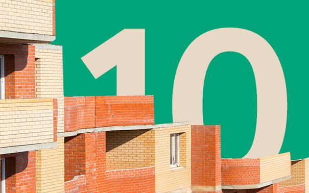 Ипотека на вторичное жилье в банке Открытие в 2020