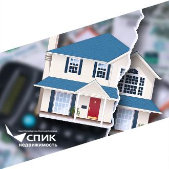 Продажа ипотечной квартиры в залоге у банка Сбербанк в 2020 - при разводе