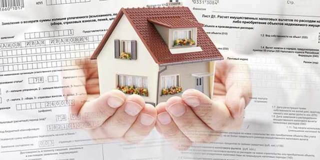 Налоговый вычет при покупке квартиры супругами в 2020