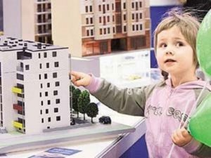 Уведомление о расторжении договора аренды по инициативе арендатора в 2020 - образец, сроки