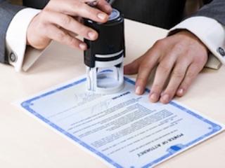 Как оформить завещание на квартиру в 2020 - документы, чтобы его не оспорили