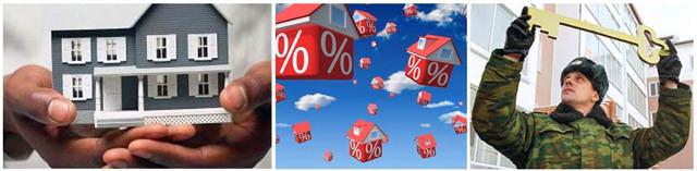 Дом по военной ипотеке в 2020 - можно ли купить, требования