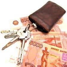 Налог с подаренной доли в квартире