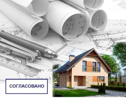 Разрешение на строительство дома ИЖС в 2020 - документы, получить, цена