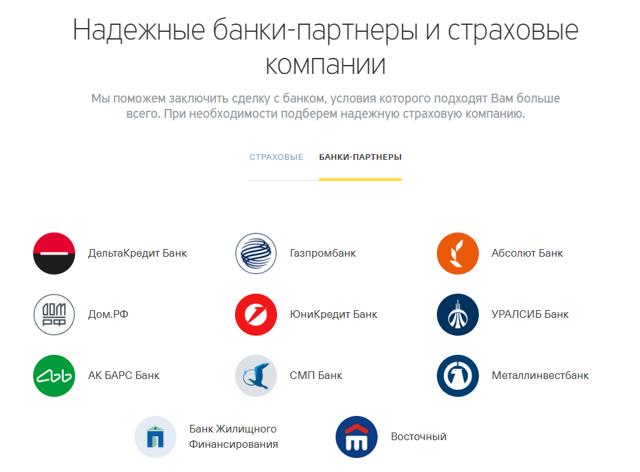 Ипотека банка Санкт-Петербург в 2020 - рефинансирование, без первоначального взноса, отзывы