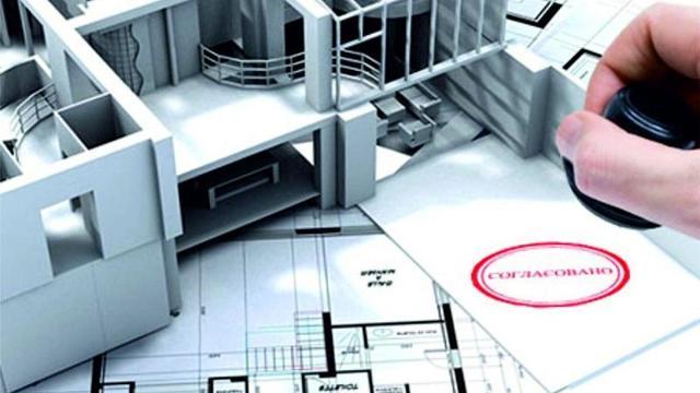 Согласование перепланировки нежилого помещения в 2020 - порядок, стоимость, документы