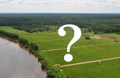 Как оформить земельный участок в собственность в 2020 - если он в аренде