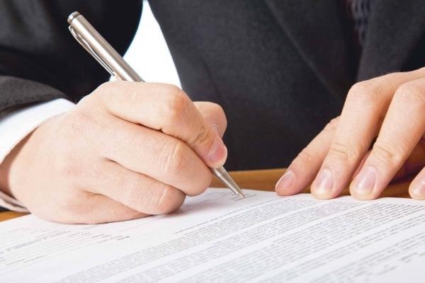 Государственная регистрация договора аренды (в Росреестре) в 2020 - срок, для юридических лиц, какие договора подлежат