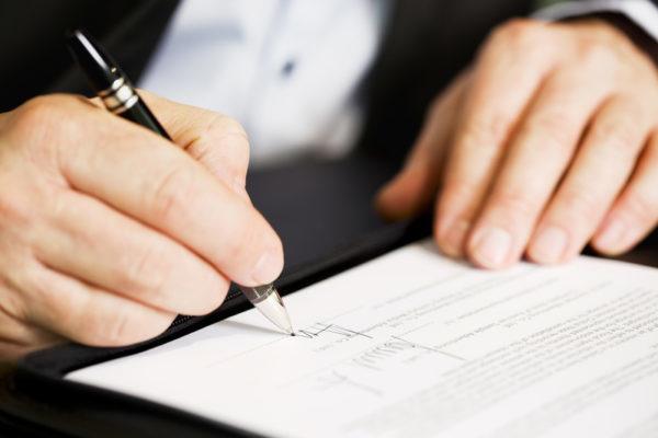 Договор аренды коммерческой недвижимости в 2020 - образец, между физическими лицами, между юридическими