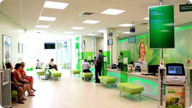 Рефинансирование ипотеки в Сбербанке в 2020 - условия, отзывы, документы
