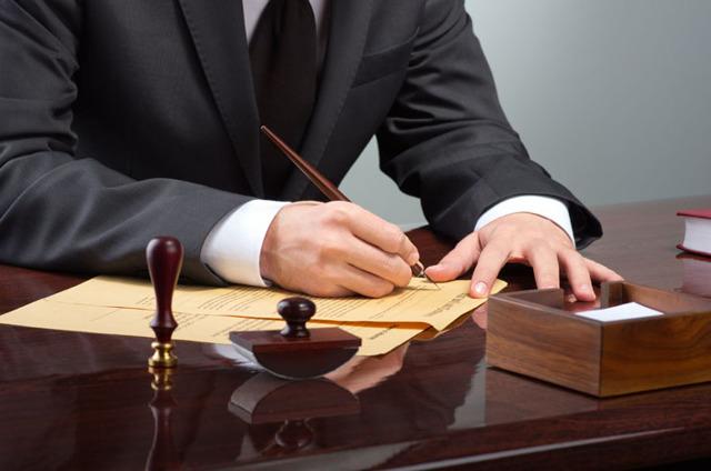 Госпошлина за регистрацию договора аренды в 2020 - для юридического лица, размер, кто платит