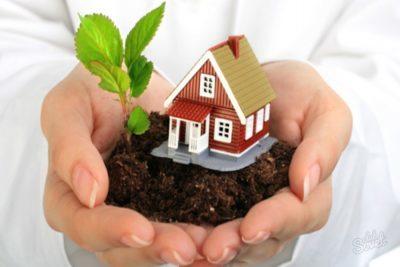 Согласие мужа при дарении земли