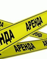 Регистрация договора аренды нежилого помещения в 2020 - нужна ли, МФЦ, правила