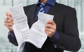 Расторжение договора аренды земельного участка с администрацией в 2020 - основания