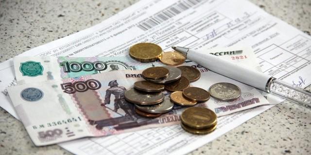 Оплата квартплаты через интернет в 2020 - без комиссии, как проверить