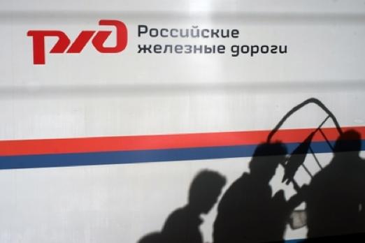 Ипотека РЖД в 2020 - для сотрудников, ВТБ 24