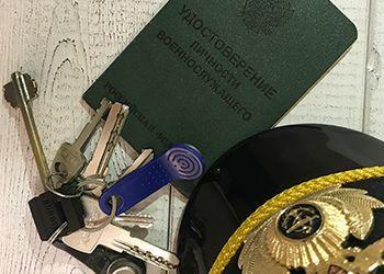 Приватизация через суд в 2020 - общежития, сколько длится, какие документы нужны, военнослужащим