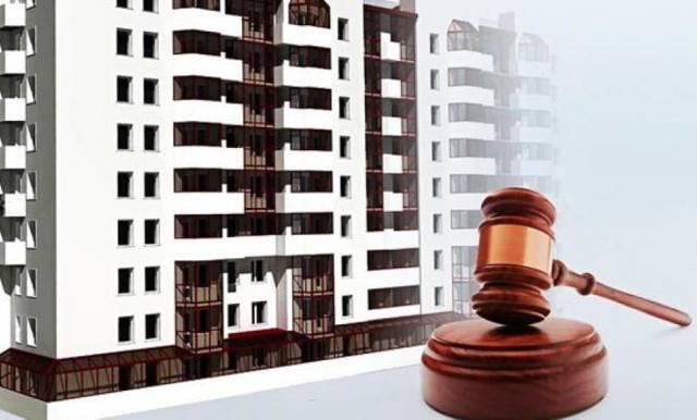 Как можно узнать не в аресте ли покупаемая квартира в 2020