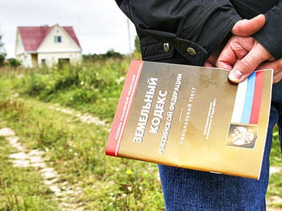 Как взять землю в аренду у администрации сельского поселения в 2020 - под ЛПХ, под ИЖС, многодетным, под магазин
