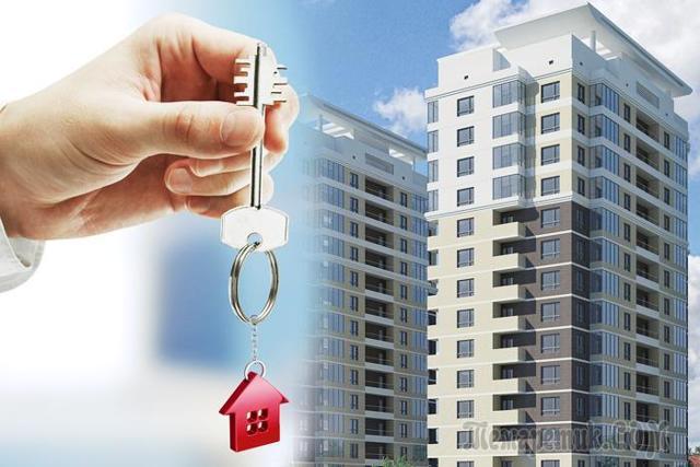 Ипотека на вторичное жилье в Райффайзенбанке в 2020 - отзывы, процентная ставка