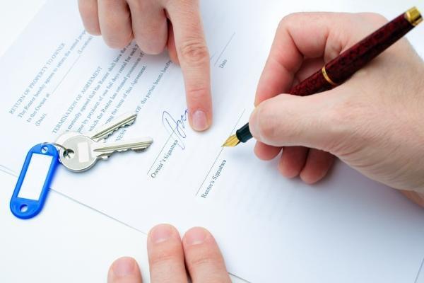 Дополнительное соглашение к договору аренды нежилого помещения в 2020 - образец, продление, субаренда, оплата, ремонт