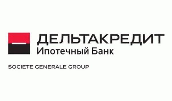 Ипотека банка Дельтакредит в 2020 - отзывы