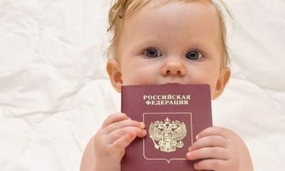 Штраф за отсутствие прописки в 2020 - в паспорте, у ребенка, по месту пребывания