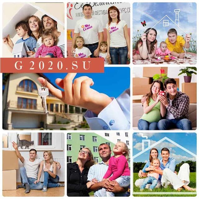 Ипотека Молодая семья Альфа Банка в 2020 - условия
